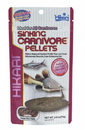 Hikari Sinking Carnivore Pellets  74 gram